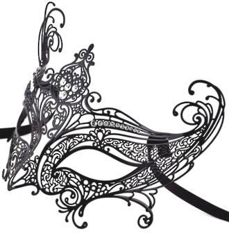 Filigree Masquerade Mask Catwoman Black
