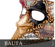 Decorative Venetian Masquerade Mask Bauta
