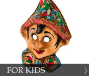 Decorative Venetian Masquerade Mask Kids